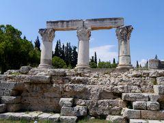 2018.8ギリシアザキントス島,ペロポネソス半島ドライブ旅行3‐古代コリントス遺跡,博物館