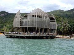 アン ラム リトリーツ ニン ヴァン ベイ(An Lam Retreats Ninh Van Bay)&ホテル ノボテル ニャチャン(Novotel Nha Trang)