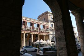 美しき南イタリア旅行♪ Vol.149(第6日)☆Crotone:「クロトーネ旧市街」大聖堂と壮麗なポルティコ♪