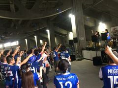 2018J1リーグ第25節ホーム柏戦観戦記
