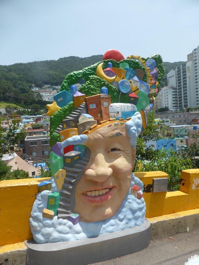 4歳娘を連れて釜山・金海4日間の旅1-暑くてふらふらの甘川洞文化マウル