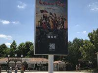 フランスでドライブ旅行2018 ⑨Le Puy du Fouで1日遊ぶ!