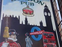 ロンドン観光隙間パブ巡り