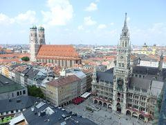 中央ヨーロッパを巡る旅 1日目 ミュンヘン到着 ~南独・オーストリア・ハンガリー・チェコ~