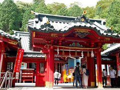 のんびり過ごすための箱根旅行 2018