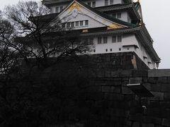 春の女子旅 グルメツアーIN京都&大阪 vol3 大阪編