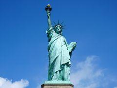 2018年夏季休暇 ニューヨーク �自由の女神、ウォール街、ワールド・トレード・センター
