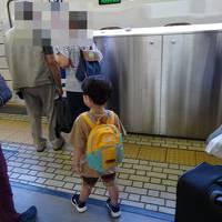 4歳子連れ2泊3日名古屋の旅 [マリオット/レゴランド/リニア鉄道館!] 2018.8.23