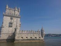 リスボン旅☆ポルトガル2