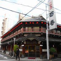 """ディープ大阪1805 「飛田新地のど真ん中""""鯛よし百番""""で海外個人旅行好きのメンバーによるオフ会が開催されました。」  ~大阪~"""