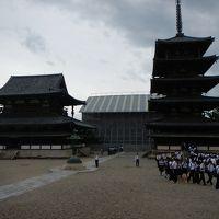 そうだ奈良へ行こう!・・まずは斑鳩の里めぐり♪