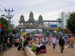 2009 夏 タイ、カンボジア旅② アンコールへの道の巻