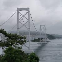 徳島・鳴門「大塚美術館」と「公共交通機関」満喫の週末