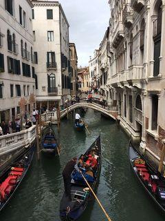 二泊三日、快適に旅するヴェネツィア(ベニス)