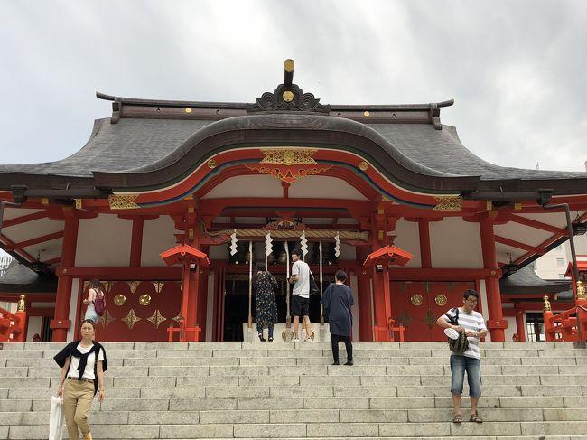 花園神社参拝