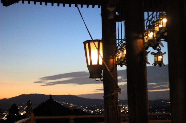 近鉄電車の週末フリーパスで伊勢神宮と奈良に向かいました。<br />せっかくなので贅沢に乗り降り。<br /><br />三日間のフリーパスの最終日。<br />あまり予定は立てず気の向くままに乗り降りしました。