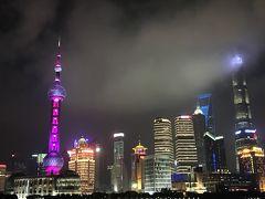 2018 上海
