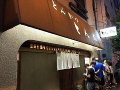 高田馬場発の人気とんかつ店「とん太」~食べログの全国とんかつランキングで1,2位の人気を争う超優良店~