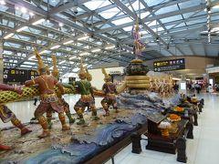 あっという間のラオス・タイ。さぁ東京に帰ろう。