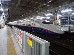 磐越西線&東北・秋田新幹線E2系・E6系乗車記(2018年夏 北海道東北旅行記②)