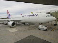 2018GW またハワイアン航空 エクストラコンフォートで出発