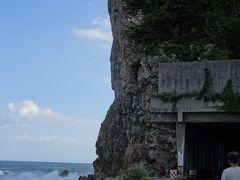 ダブル台風と一緒に、長浜・福井・能登で車中泊(12/17)曽々木海岸、塩田村、禄剛崎灯台・・能登の海岸のアミューズメント