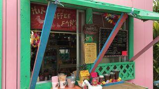 沖縄のコーヒーはここから始まった・ヒロコーヒーファーム/食いしん坊の夏ぶらり旅「沖縄本島編」