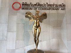 バンコクMOCA美術館