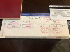 ビジネスクラス成田発北京経由イスタンブール:北京乗り継ぎのワナ[2018年9月10月世界一周特典航空券の旅1]
