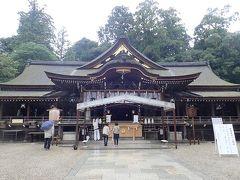 秋の奈良(6)日本最古の神社・大神神社と山の辺の道(奈良県桜井市)