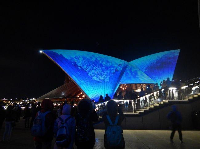 エアーズロック目当てに2回目のオーストラリアへ。<br />前半はシドニー、後半はエアーズロックです。<br />3日目はシドニー観光。オペラハウスツアーに参加しました。<br /><br /> 8/10 羽田22:20発<br /> 8/11 8:45シドニー着<br />  8/12 ブルーマウンテン観光<br />★8/13 シドニー観光<br /> 8/14 10:05シドニー発→13:15エアーズロック着 カタジュタ&サンセット<br /> 8/15 サンライズ&登山<br /> 8/16 エアーズロック ヘリコプター遊覧飛行ツアー  <br /> 8/17 13:50ウルル発→17:20シドニー着20:55発→<br /> 8/18  5:30羽田着