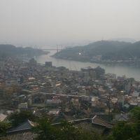 鞆の浦〜尾道 青春18きっぷの旅
