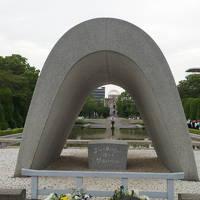 オバマ大統領のスピーチ:原爆ドーム・平和記念公園・宮島・岩国錦帯橋