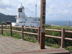東北旅行 竜飛岬~青函トンネル記念館へ