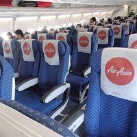 台風で関西空港閉鎖!エアアジアの帰国便が欠航?さぁ、どうする?