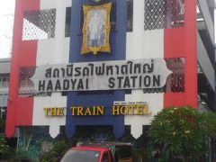 80日間アジア徘徊 くず鉄タイを行く(6)ハジャイで撮り鉄