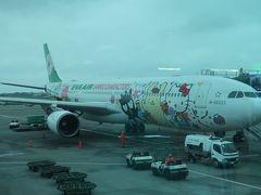 11か月の娘と大雨の台北4★帰宅編 エバー航空利用 桃園から香港へ サンリオジェット