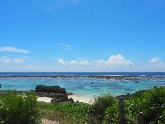 宮古島に4歳児と1歳児でシギラリゾートに行く