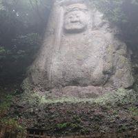 六郷満山開山1300年 神と仏と鬼の郷