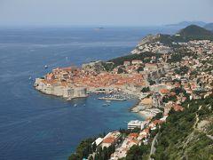 憧れのクロアチア一人旅 1