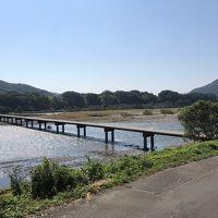 初めての四国  高知&徳島の旅  四万十篇