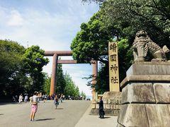東京だヨ おっ母さん(2)靖国神社