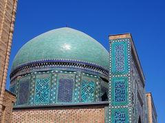 シルクロードの国ウズベキスタン(その1)@サマルカンド