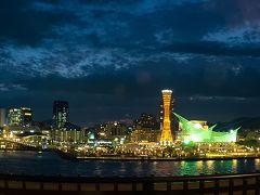 前日は 台風一過 神戸 蓮の 宿泊 どうなるの?