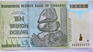 """褐色の大地をゆく、 17 """"0""""ゼロが並ぶ国・ジンバブエ"""