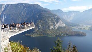 オーストリア、世界遺産巡りと湖水地方の旅 9日目 ハルシュタット