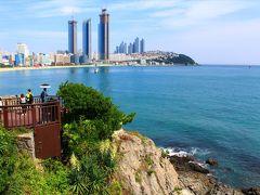 32年ぶりの韓国(1)釜山、甘川文化村と海雲台