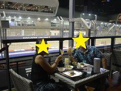 シンガポールGP2018 優雅にフォアグラを食べて、白ワインを飲みながらレース観戦♪