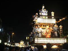 関東三大祭・石岡のおまつり