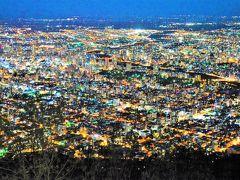 煌めきの光が彩る札幌 *2018秋.☆ 藻岩山 夜景と JRタワー展望室「T38」*タワー・スリーエイト☆彡